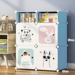 Recipiente tipo cajón para bebés y niños simple plástico multicapa caja de acabado para el hogar juguete y guardarropa armario para almacenar