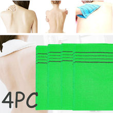 4 szt. Ręcznik kąpielowy personalizowany ręcznik kąpielowy gruby ziarno zielone płaskie usta jednoczęściowy gruby piasek 4 szt