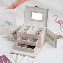 Коробка для хранения ювелирных изделий с зеркалом легко взять