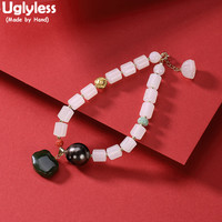 Uglyless Luxury Genuine 18K Gold Bracelets for Women Multi Treasure Gemstones Bracelet Black Pearl Jade Jewelry AU750 24K Bead
