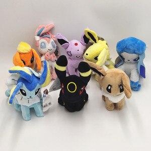 18cm Eevee plush toys Sylveon Espeon Flareon Umbreon Glaceon Jolteon Vaporeon Stuffed plush Doll Toys Gift