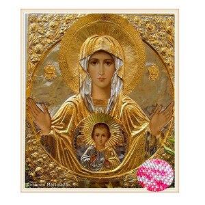 Image 1 - 2017 5D Yuvarlak elmas boyama diy elmas boyama çapraz dikiş Ev Dekor elmas nakış mozaik dini hediye için