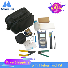 Kit de ferramentas 6 em 1 para fibra ótica, ferramentas para fibra ótica FC 6S miller, descascador, medidor de potência ótica 1mw vfl 1mw 5km