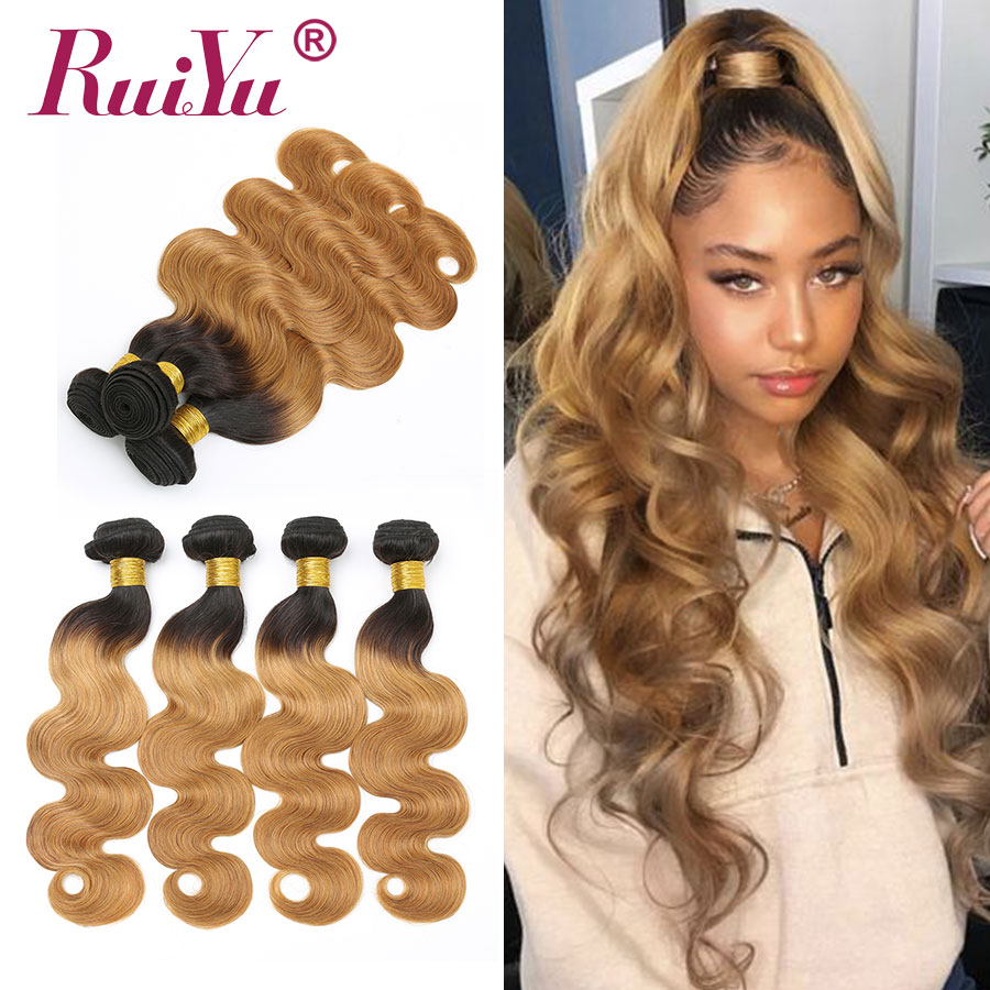 Brazilian Hair Weave Bundles Body Wave #27 T1B/27 T1B/4/27 Bundles 100% Human Hair Bundles Remy Hair RUIYU Hair Extension