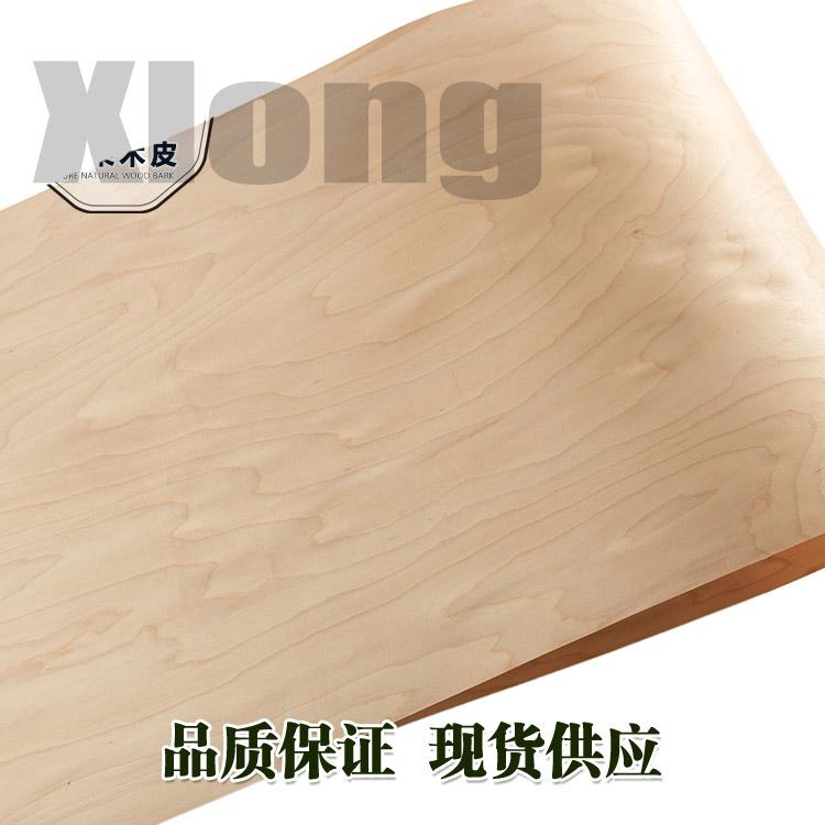 L:2.5Meters Width:600mm Thickness:0.5mm Natural Maple Veneer Solid Maple Veneer Rotary Cut Maple USA