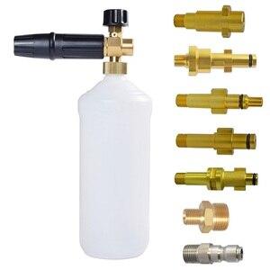 Image 1 - Car Wash Foam Gun Nozzle foam cannon foam generator for Karcher Kranzle Interskol Elitech Huter Gerni Stihl High Pressure Washer