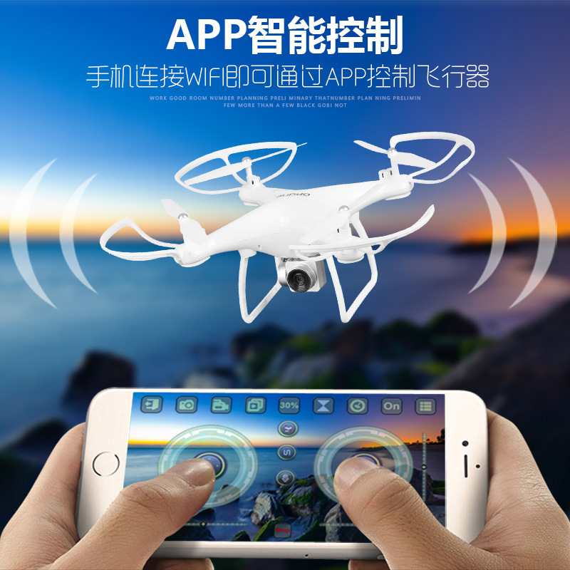 Remote Control Toy Plane Quadcopter Set High Unmanned Aerial Vehicle Aerial Photography Drone Real-Time Transmission