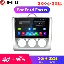 JMCQ 9 2 Din 4G WIFI Car Radio for Ford Focus Exi MT AT 2004-2011 Multimedia Player Quad-core Android 8.1 GPS Navigation