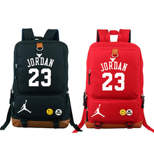 2019 Fashion Basketball Player 23 Rucksack School Backpack B