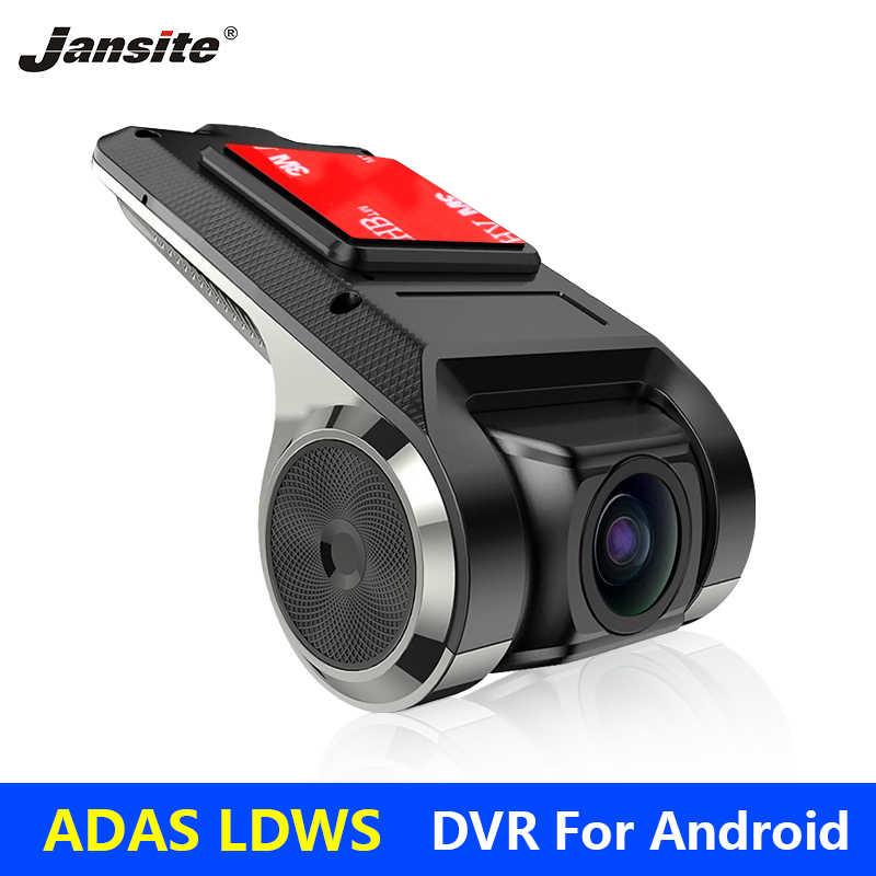 Jansite USB DVR Android8.0 マルチメディアプレーヤー ADAS なしリアカメラ G センサーサイクル録画モーション検出 SD カード