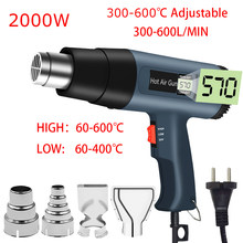 2000W 220V EU Plug Industrial Electric Hot Air Gun Thermoregulator LCD Heat Guns Shrink Wrapping Thermal Heater Nozzle