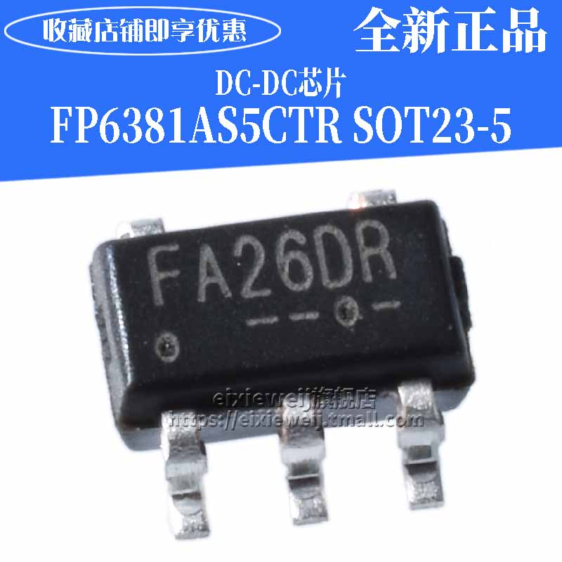 10PCS/LOT   FP6381AS5CTR FA2 SOT-23-5 FP6381 DC-DC  New Original In Stock