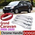 Для Dodge большой караван MK5 2008 ~ 2020 хромированные дверные ручки крышки наклейки на автомобиль отделка Набор 2009 2011 2013 2015 2018 2019