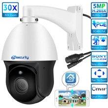 5mp sony 30x zoom poe câmera ip ptz ao ar livre 80mt ir visão noturna h.265 onvif velocidade dome câmera cctv rede de vigilância por vídeo