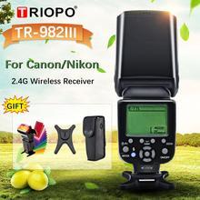 Triopo TR 982III latarka TR982III lampy błyskowej Speedlite wysokiej synchroniczny i TTL Flash 2.4G bezprzewodowy Master Slave do CANON/NIKON