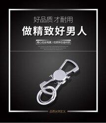 Sleutelhanger Fidget Spinner Mannen Taille Hanger Multi-Functionele Belettering Auto Sleutelhanger Vrouwen Hoop Douyin