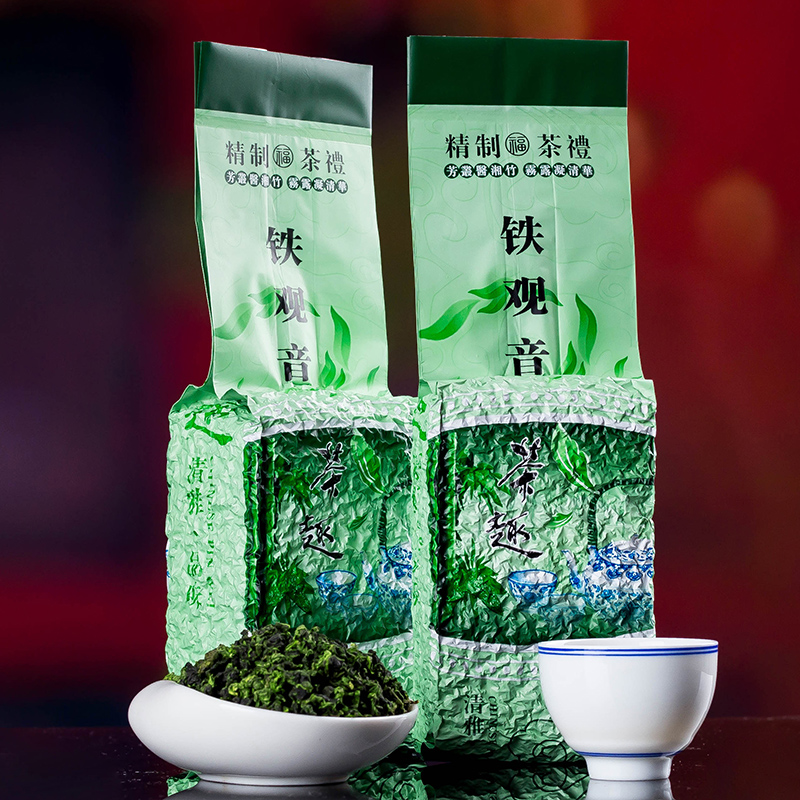 2020 China Anxi Tiekuanyin Tea Fresh 1275 5A Organic Oolong Tea For Weight Loss Tea Health Care Beauty Green Food