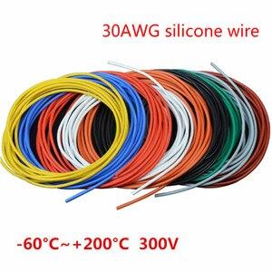 5 метров 30 AWG силиконовый провод RC кабель 11/0.08TS наружный диаметр 0,8 мм гибкий электронный провод проводник DIY электрический