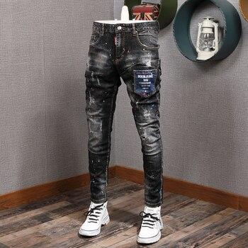 Men's Vintage Painted Jeans