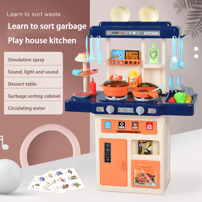 Children's Simulation Kitchen Toy Spray Meal Kitchen Cooking Cooking Utensils Ingredients For Boys And Girls Birthday Gifts
