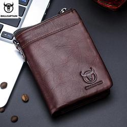 Bullcaptain Vintage Leather Buckle Small Wallet Coin Purse Purse Card Bag Mens Wallet Cartera Hombre Mens Handbag RFID BUM010