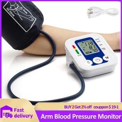 LCD Display Upper Arm Blood Pressure Monitor Digital Home Health Care Pulse Measurement Tool Tonometer Meter USB Charge