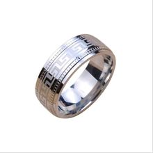 Fashion men's titanium steel ring ring personality accessories ring stall jewelry wholesale