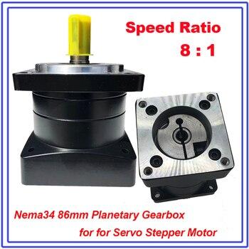 8:1 Speed Ratio Nema34 86mm Planetary Gearbox Speed Reducer  Shaft 14mm Carbon Steel Gear for Stepper Motor Servo motor