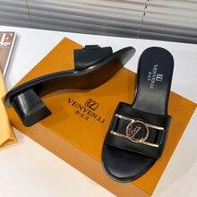 Hot release of French V VL 2020 summer new slippers women's