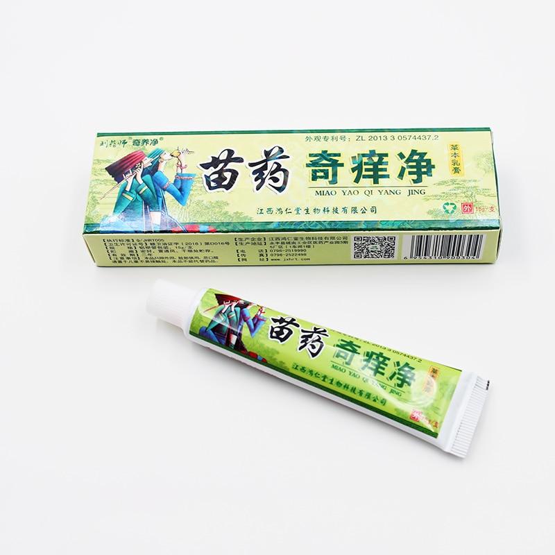 Травяной крем для зуда от дерматита, ухода за кожей, зуд псориаз Miao yao Qi Yang Jing, мазь для мужчин, женский, китайский бренд