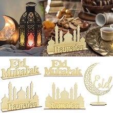Plaque décorative artisanale en bois Eid Mubarak, décorations pour la maison du Ramadan, fournitures de fête musulmane islamique, décor Eid Kareem Ramadan