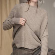 Женский зимний свитер Высококачественный Свободный Повседневный