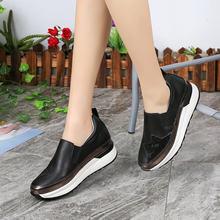 Обувь на высокой подошве; Белые женские туфли танкетке; Женская