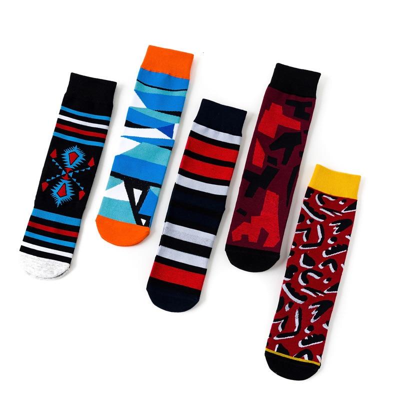 Fashion and Interesting Socks Leisure Mens Birds in The Moonlight Socks Sports
