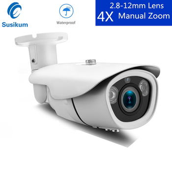H.265 5MP Bullet IP POE Camera Surveillance 2.8-12mm Manual Zoom Lens IR Infrared Network Waterproof Outdoor CCTV Camera