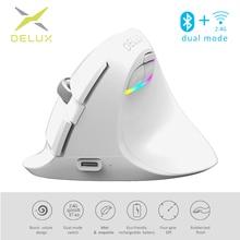 Delux M618 Mini souris sans fil blanche Bluetooth 4.0 + 2.4GHz double mode ergonomique Rechargeable clic silencieux souris verticales pour PC