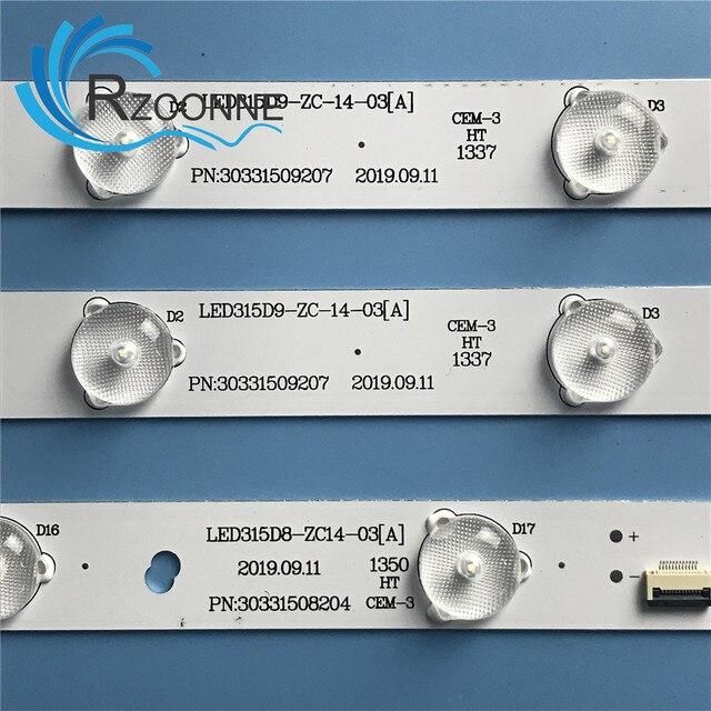 LED Backlight strip lamp For MTV 3223LW LED315D8 LED315D9 ZC14 03 03(E) 03(A )32P11 LE32F8210 32PAL5358/T3 LED32A700 LE32MXF5