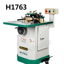 H1763 Milling Machine Woodworking end Slotting Trimming