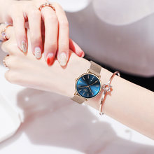 Часы наручные lige женские кварцевые ультратонкие брендовые