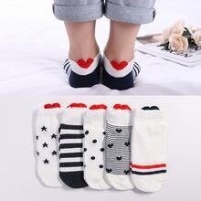 Lot de 5 paires de chaussettes en coton pour femme, Lot de 5 paires, bateau 3D, dessin animé, Harajuku, chat, cœur mignon invisible, ensemble de chaussettes amusantes pour fille