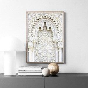 Image 4 - Fas kemer eski kapı tuval boyama İslam bina duvar sanat posterleri Hassan II cami baskı müslüman Modern dekorasyon resim