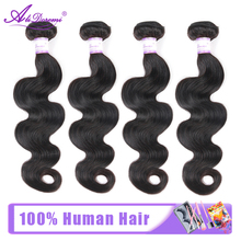 Alidoremi Brazilian Body Wave Hair Weave Bundles Nature Color 100% Human Weaving Free Shipping