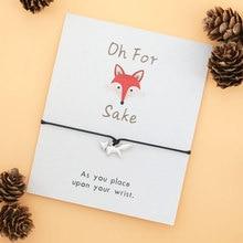 Браслет дружбы с лисой милый браслет желаний с серебряной лисой забавная лисой карта BFF подарок браслет желаний ювелирные изделия с животными