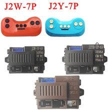 J2Y-7P J2W-7P Kinderen Elektrische Auto Afstandsbediening, baby Elektrische Speelgoed Auto 2.4G Bluetooth Ontvanger Met Gladde Start Functie