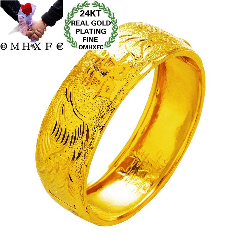 OMHXFC Wholesale European Fashion Woman Bride Party Birthday Wedding Gift Wide Dragon Phoenix 24KT Gold Bracelet Bangle BE329