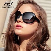 Simprect 2020 Ретро поляризационные очки солнцезащитные женские
