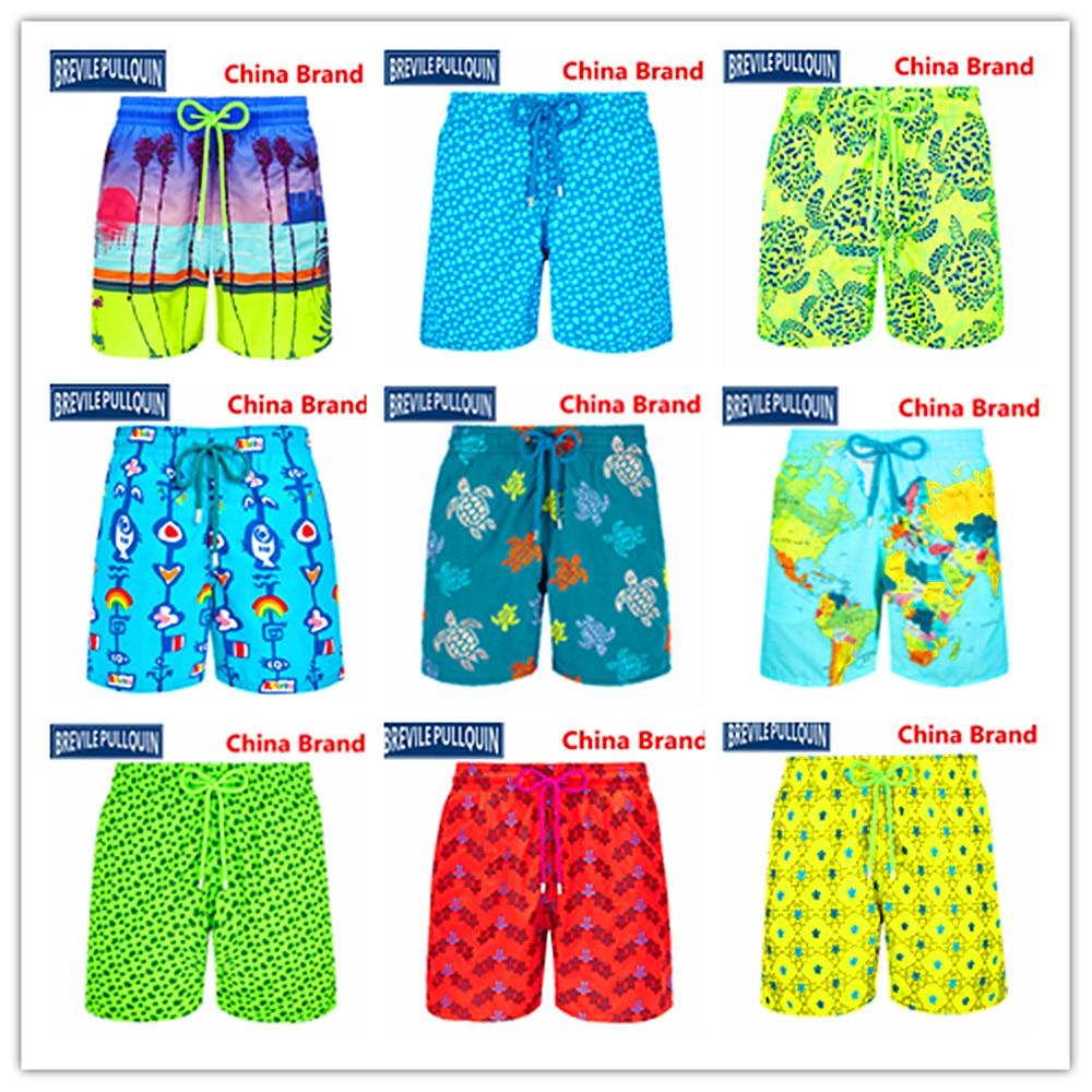 Miami Beach Swimwear Mens Swim Trunks