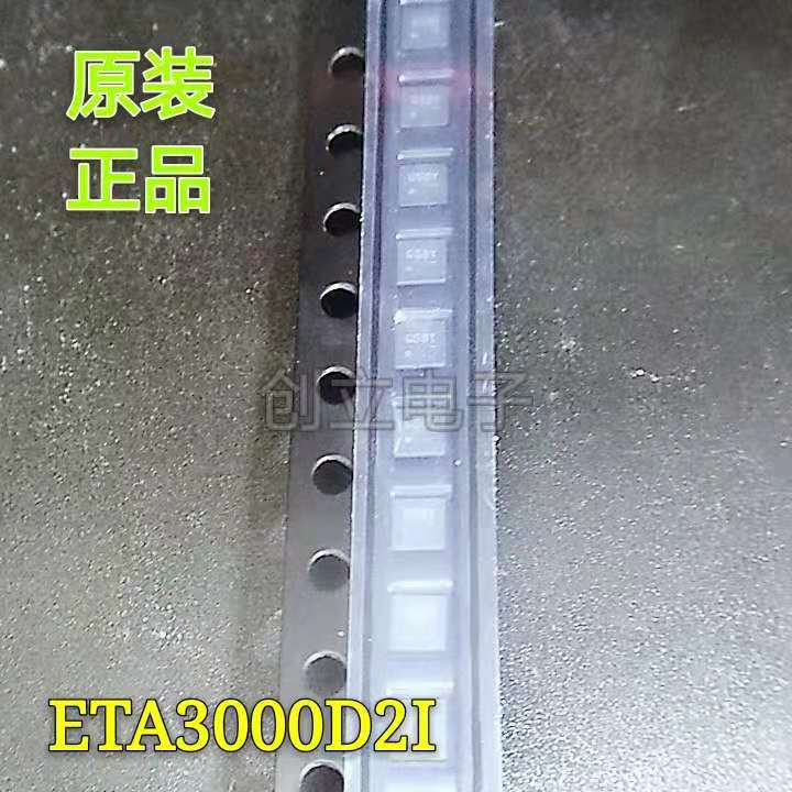 10PCS~100PCS/LOT  ETA3000D2I   ETA3000  DFN8  New original  Lithium battery balanced IC