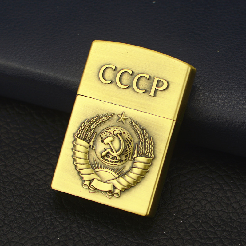 Soviet Kerosene Metal Gas Creative Relief Open Flame Lighter Windproof Grinding Wheel Inflatable Smoking Accessories