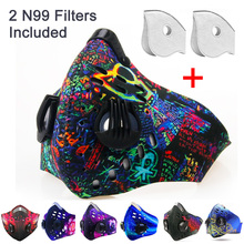 GLORSUN Face Mask for Mouth Manufacturers N95 pm2.5 Dust Respirator Wholesale Breath N99 anti odor running sports mask